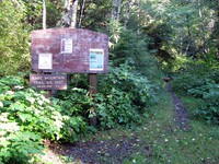 Bare Mointain trailhead