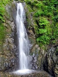 a new falls