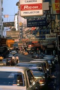 Kowloon street August 1970