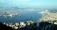 1970 09 26 Hong Kong harbor 01