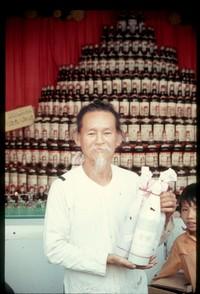 ss 018 1970 01 25 saigon wine merchant