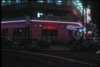 ss 062 1970 07 21 outside cholon bar at night