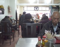 inside breakfast place across from Taiwan Mex